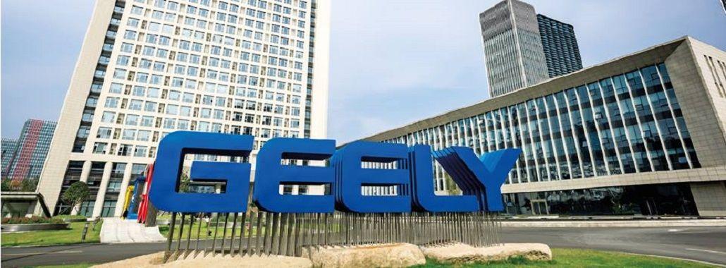Geely compró parte de Lotus y Proton - Crédito:Geely Argentina