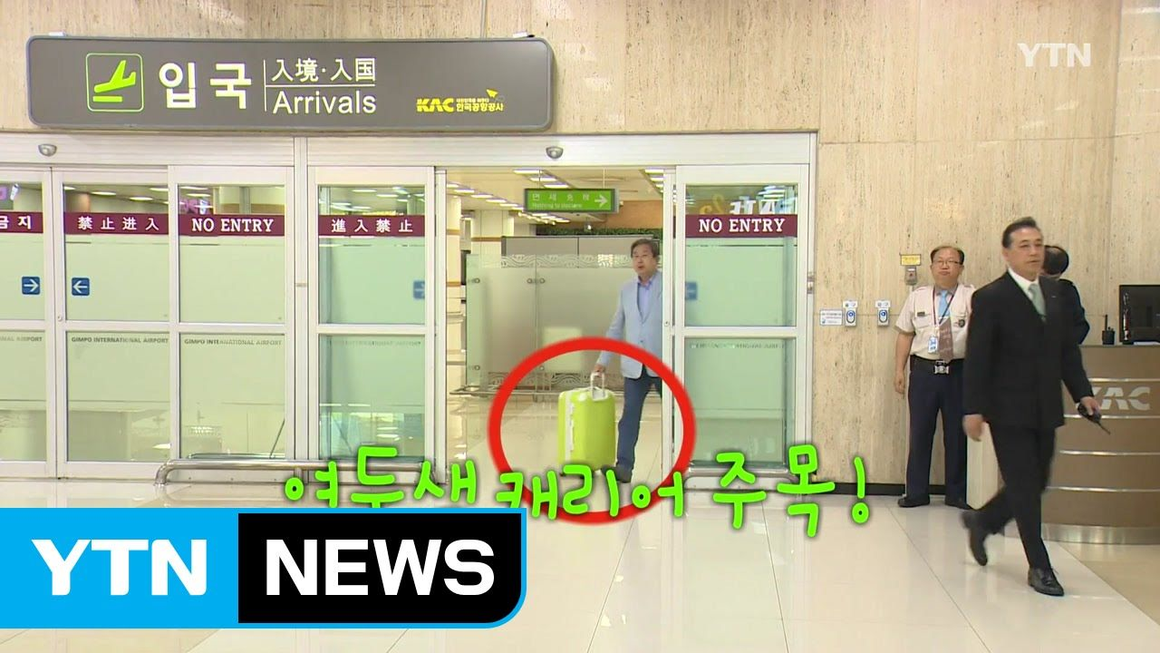 Kim Moo-Sung el político surcoreano que se volvió viral