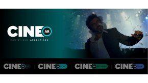 Odeon cambió de nombre a Cine.ar
