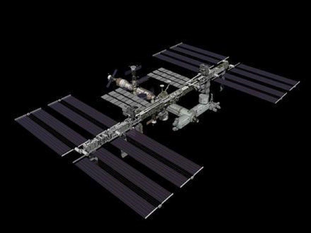 La NASA busca crear el lugar más frío del universo - Crédito: NASA