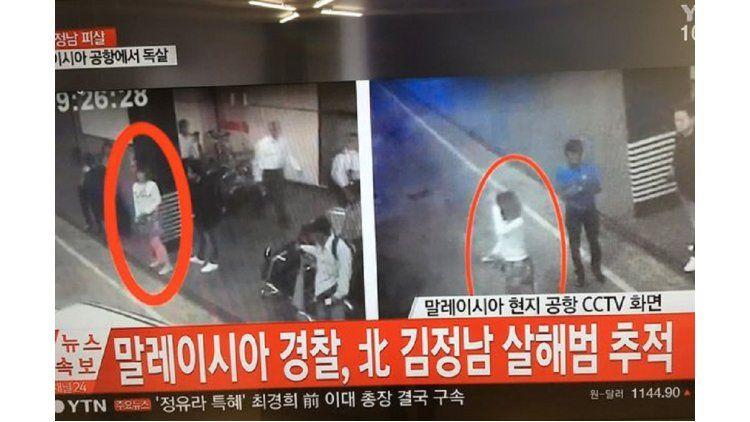 Supuesta asesina de Kim Jong-nam