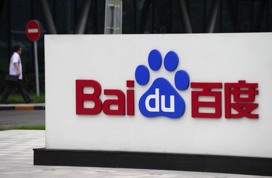 Qi Lu se va a Baidu con vista en la inteligencia artificial