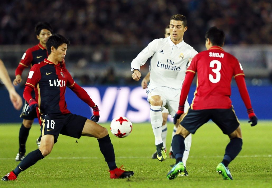 Real Madrid vs. Kashima Antlers