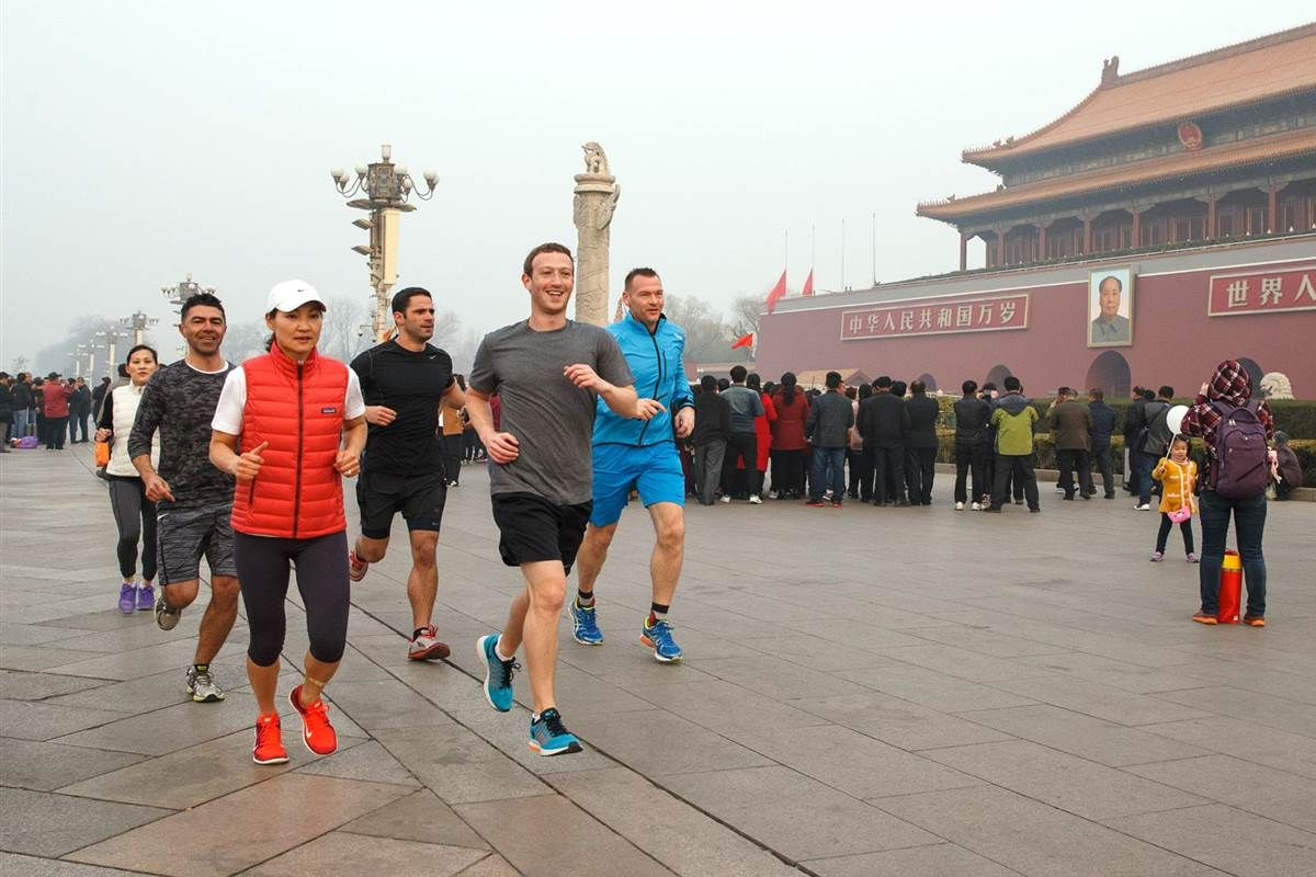 Facebook trabaja en una herramienta para evitar la censura en China