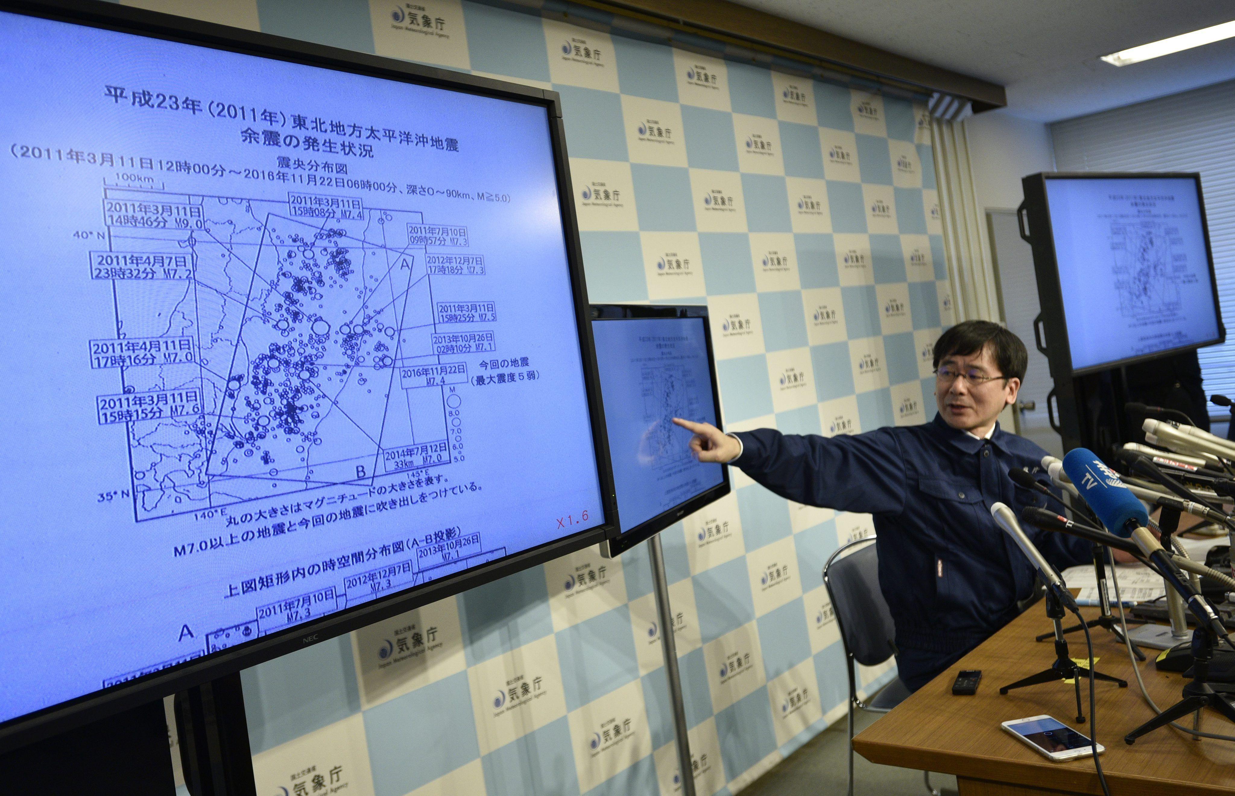 Koji Nakamura de la Agencia Meteorológico de Japón (JMA)