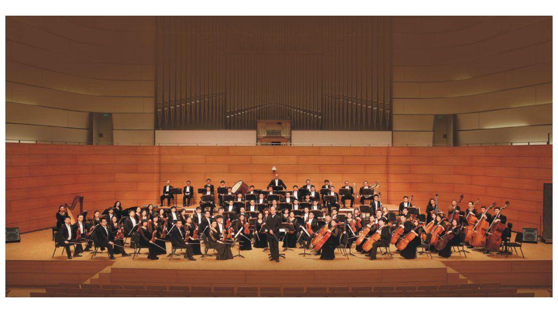 La Orquesta Sinfónica Qingdao se presentará en el CCK