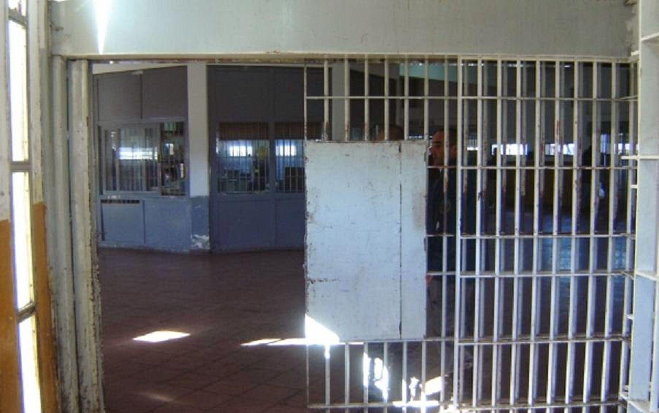 Unidad Penitenciaria de Batán