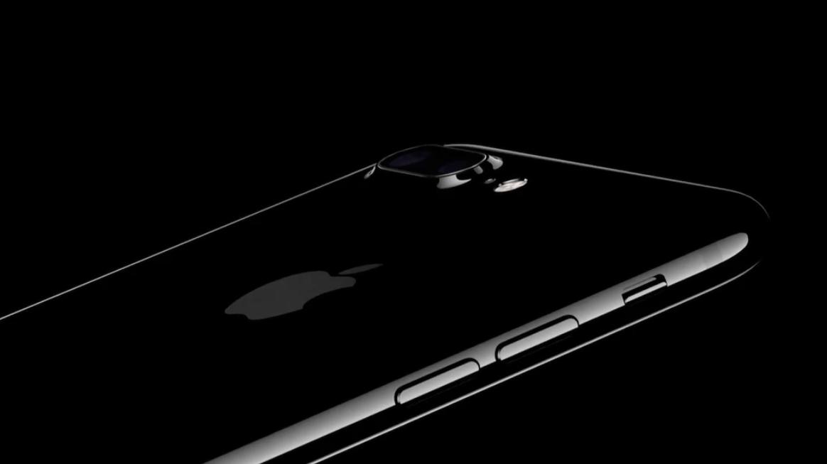 Cuál es el precio del nuevo iPhone 7 y a cuánto se conseguirá en Argentina