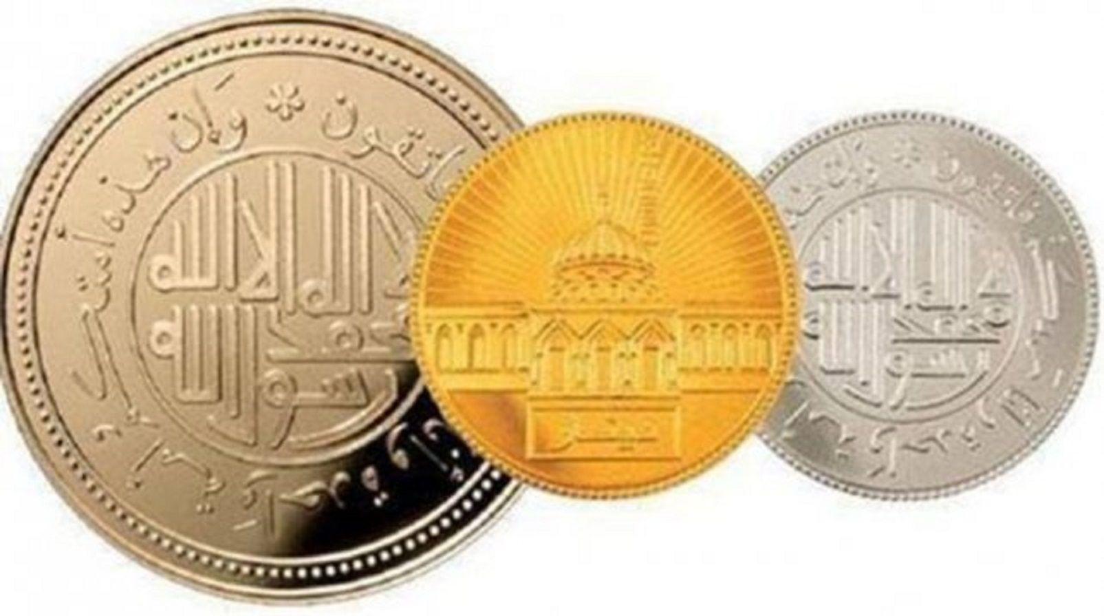 El Estado Islámico ya tiene su propia moneda oficial
