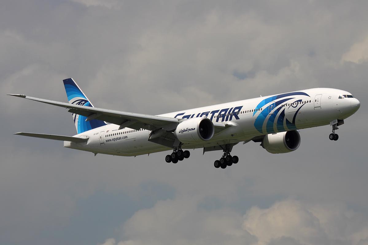 Avión de EgyptAir con 66 personas a bordo desapareció del radar en pleno vuelo