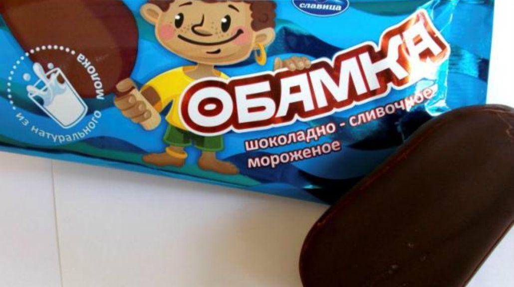 Polémica por un bombón helado cubierto de chocolate llamado Obama