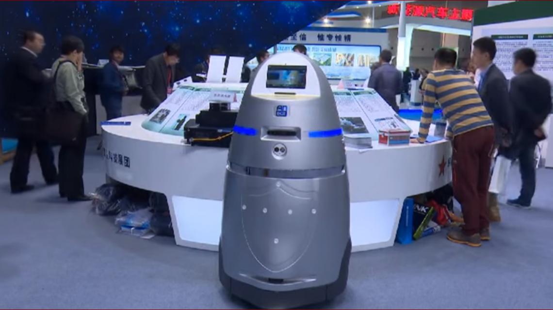 En China Robocop es una realidad, aunque un poco aparatosa