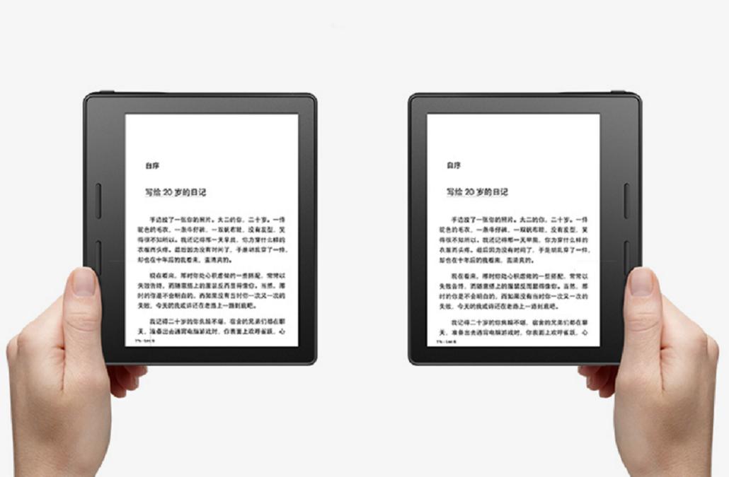 Kindle Oasis: se filtra el nuevo lector digital de Amazon