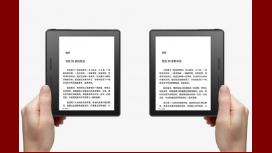 Kindle Oasis: se filtra nuevo lector digital de Amazon