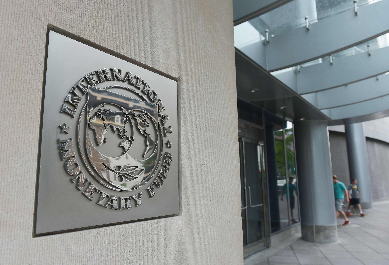 Sede del Fondo Monetario Internacional en Washington D.C.