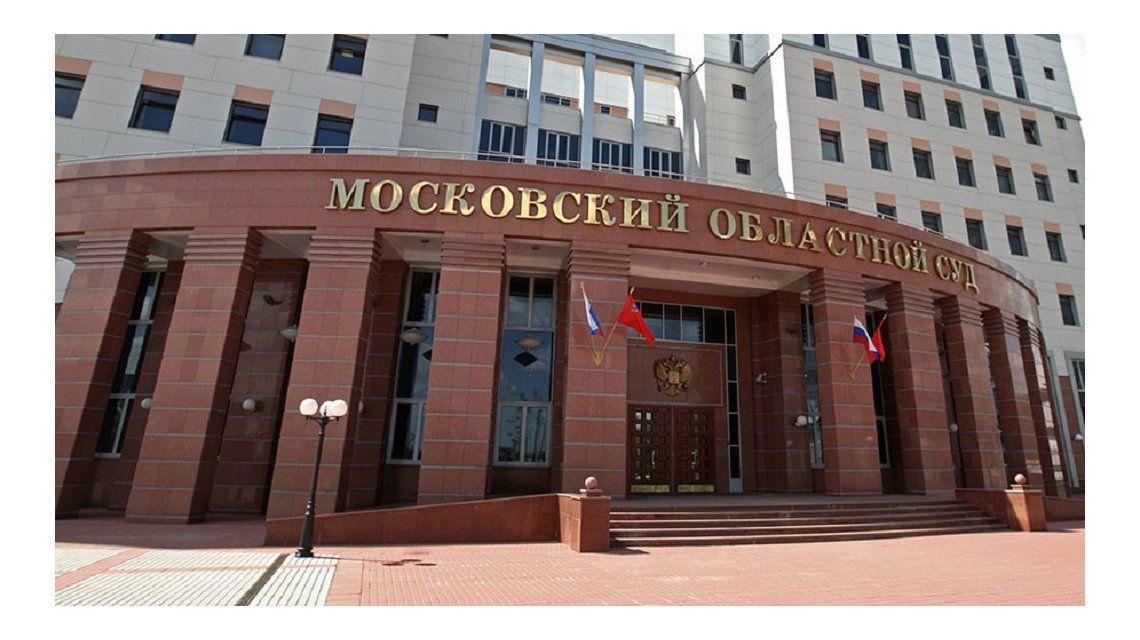Tiroteo en Rusia frente a un juzgado deja 3 muertos