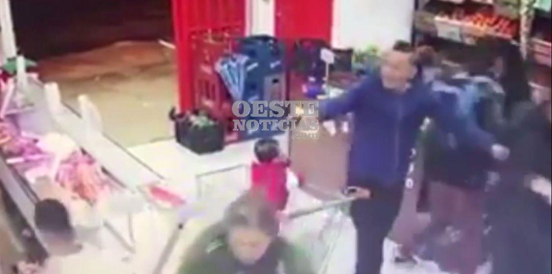Captura del escalofriante video