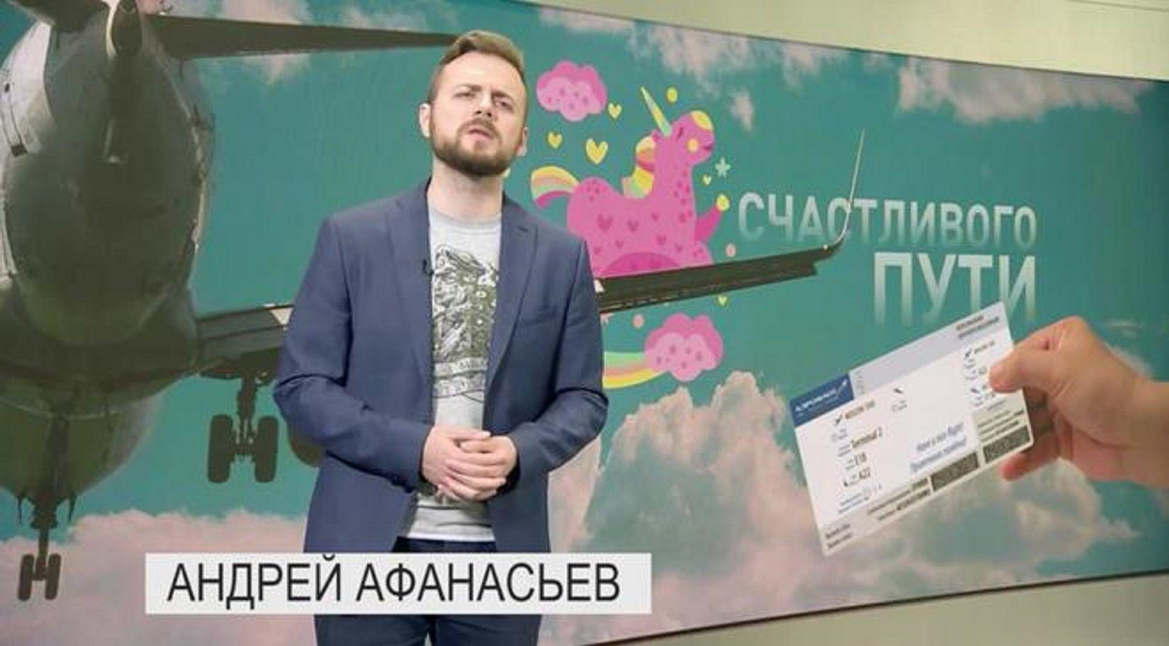 Un canal ofrece pagarle el pasaje a homosexuales que quieran irse del país
