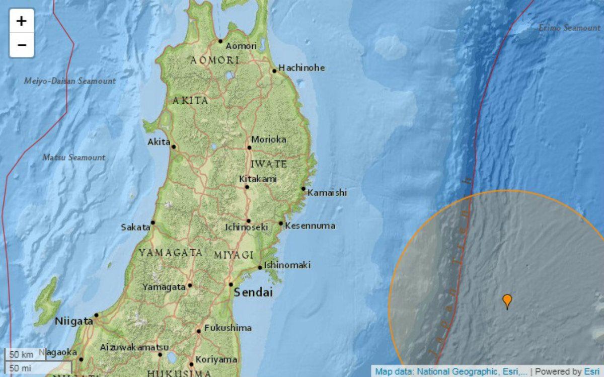 El epicentro fue a varios kilómetros de la costa este de Japón