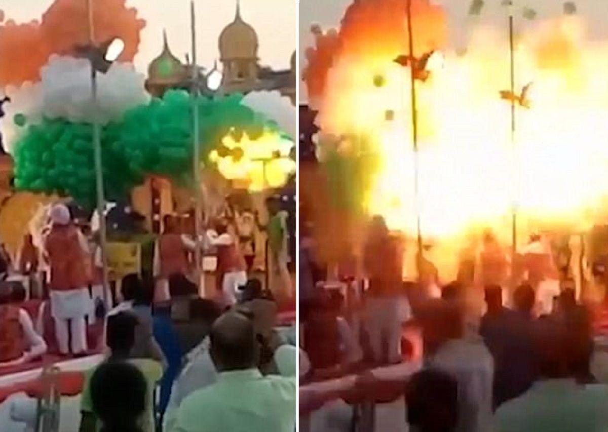 Impactante: una masiva explosión de globos deja 15 heridos en una escuela