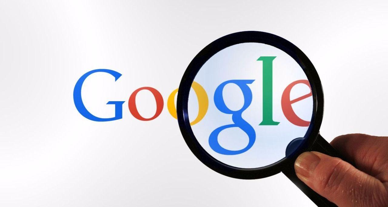 Lo que se busca en Google
