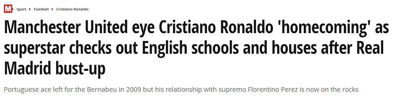 ¿La bomba del mercado? Cristiano Ronaldo busca casa y colegio en Londres
