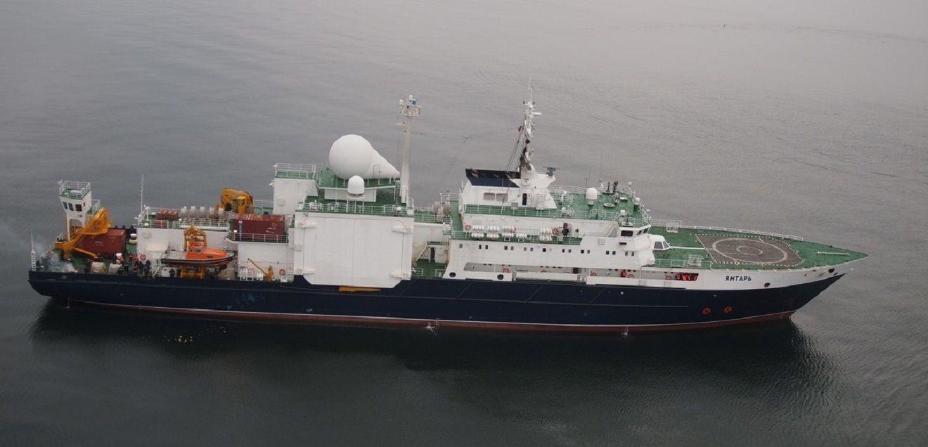 El buque Yantar