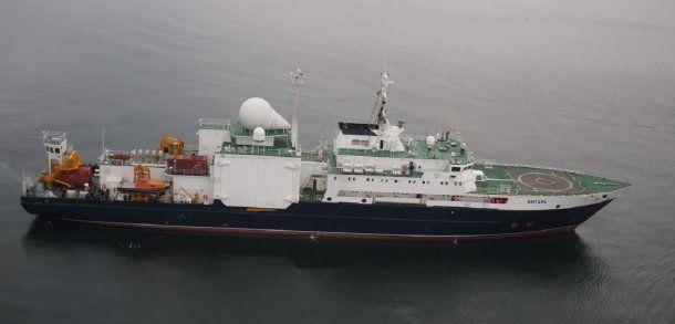 El buque Yantar, de la Armada Rusa.