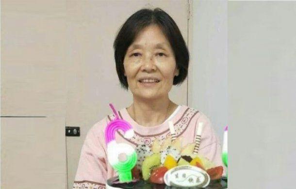 Sun Zhong Qing o
