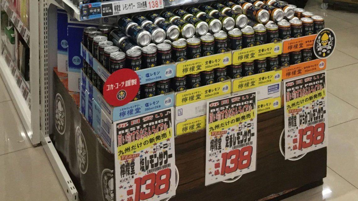 Lemon Do ya se ofrece en Japón