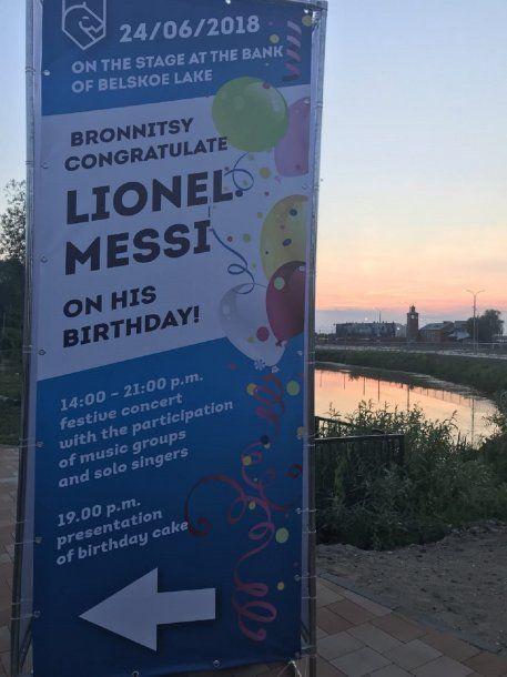 Festejo público del cumpleaños de Messi en Bronnitsy