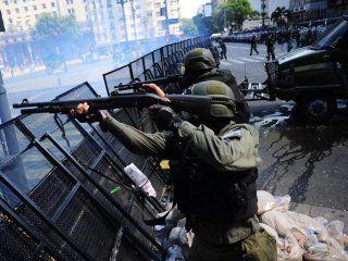 Ejército, Armada y Fuerza Aérea podrán colaborar con policías