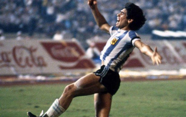 Fotos inéditas de Maradona en el Mundial Juvenil de 1979<br>