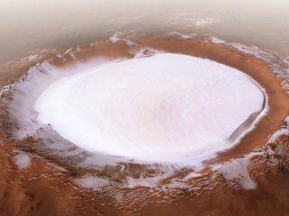 una pista de patinaje fuera de este mundo: asi se ve un crater de marte