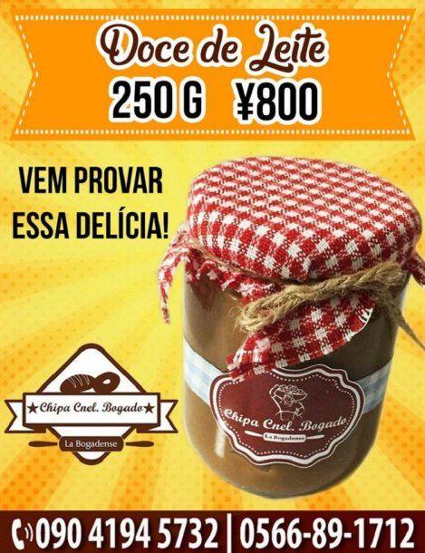 <p>Dulce de leche artesanal elaborado por paraguayos para los brasileños en Japón</p>