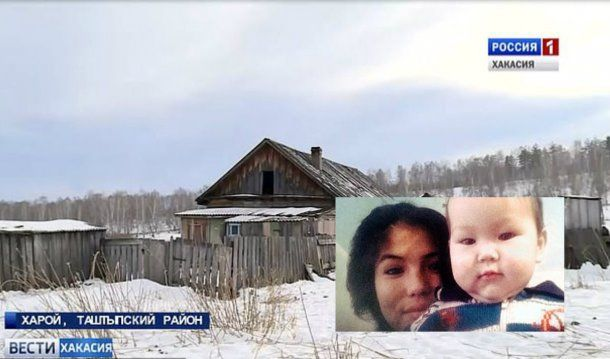 La madre dejó a su hijo al cuidado de su familia: el abuelo lo metió en el horno prendido<br>