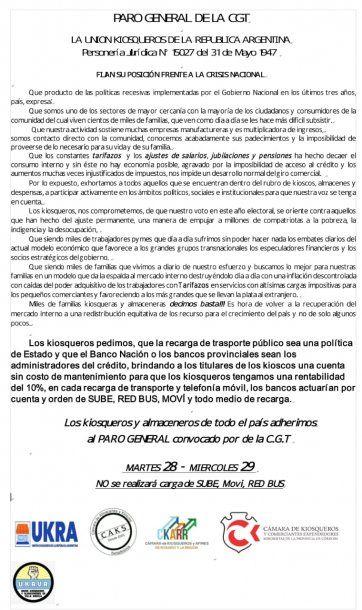 Comunicado de la Unión de Kiosqueros de la República Argentina (UKRA)
