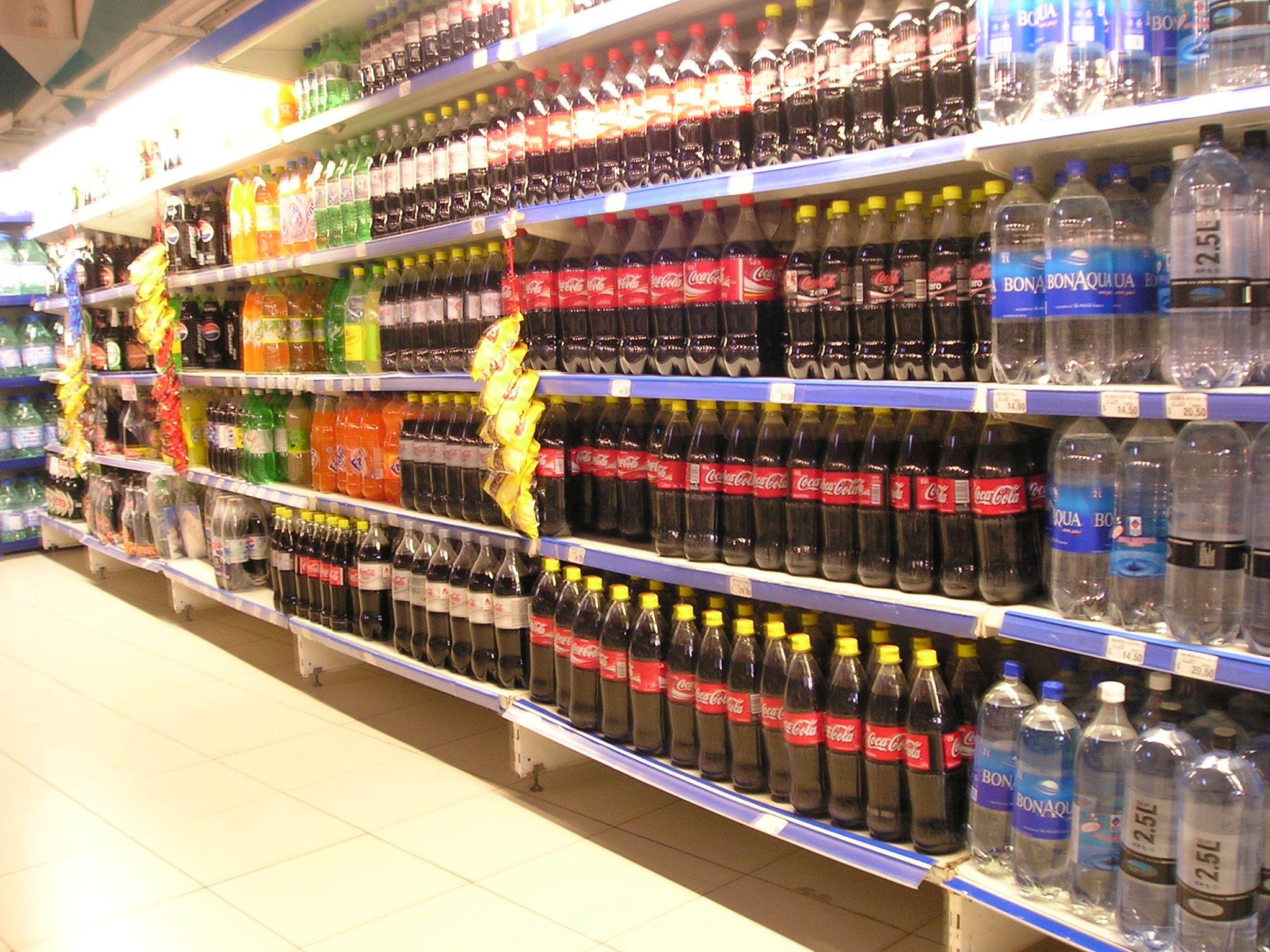 La lista de productos de Precios Cuidados 2020