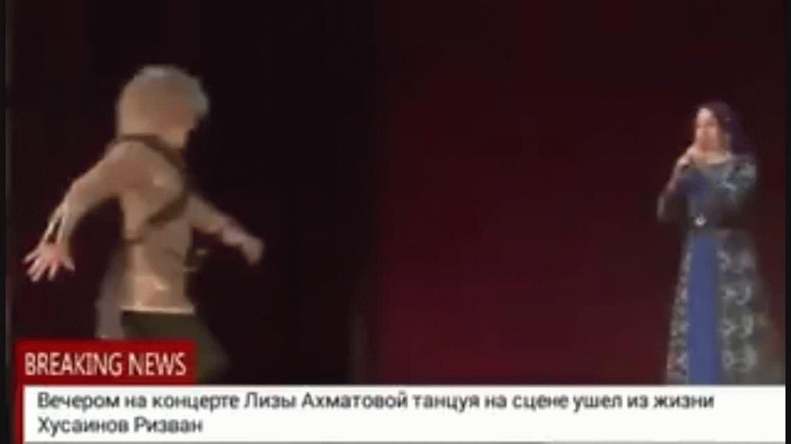 VIDEO: Bailarín ruso cae muerto en escena y el público aplaude creyendo que actuaba