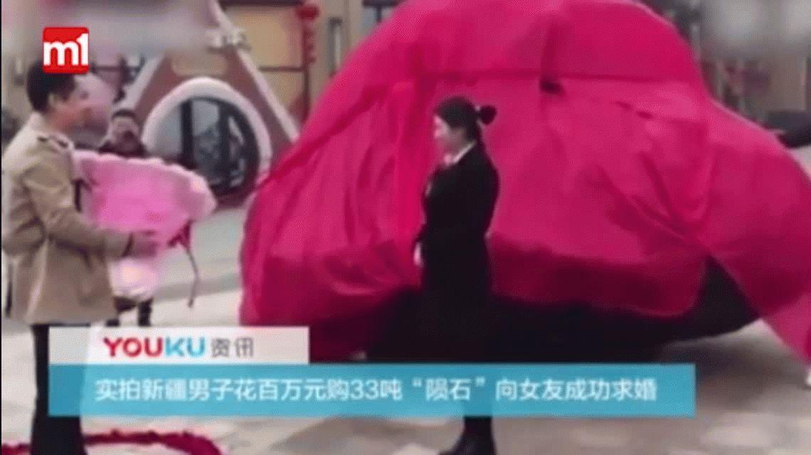 Un joven chino le pidió matrimonio a su novia con un meteorito de 33 toneladas
