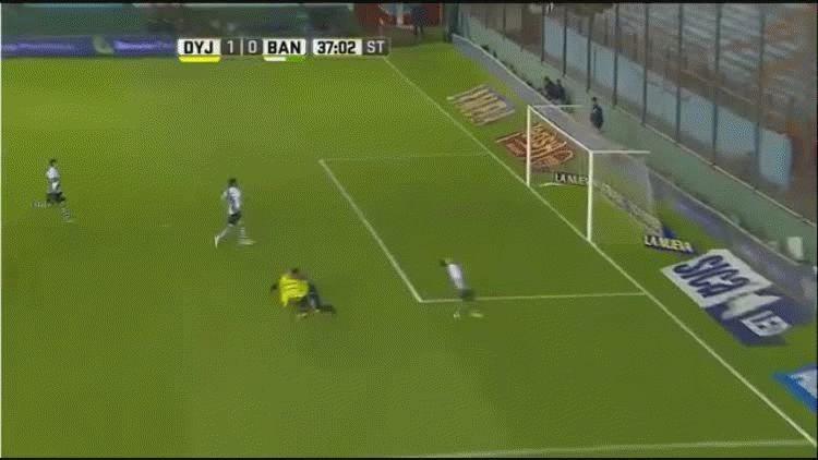 Andrés Ríos anotó el gol para que Defensa y Justicia derrote a Banfield en la cancha de Arsenal