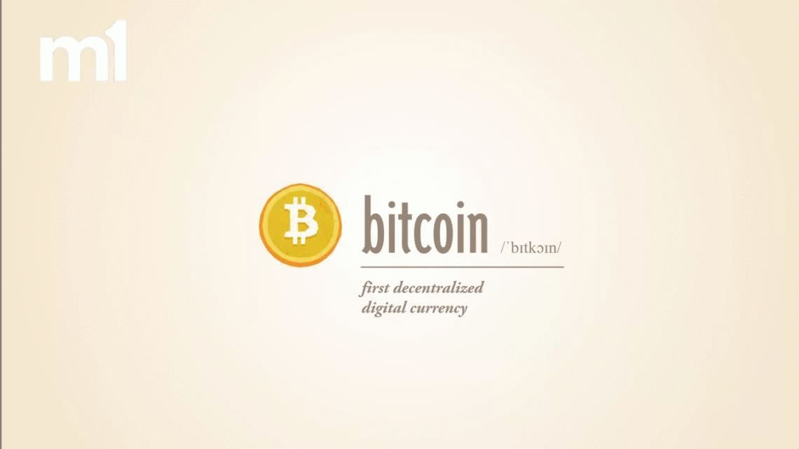 Bitcoin: todo lo que tenés que saber sobre la moneda virtual