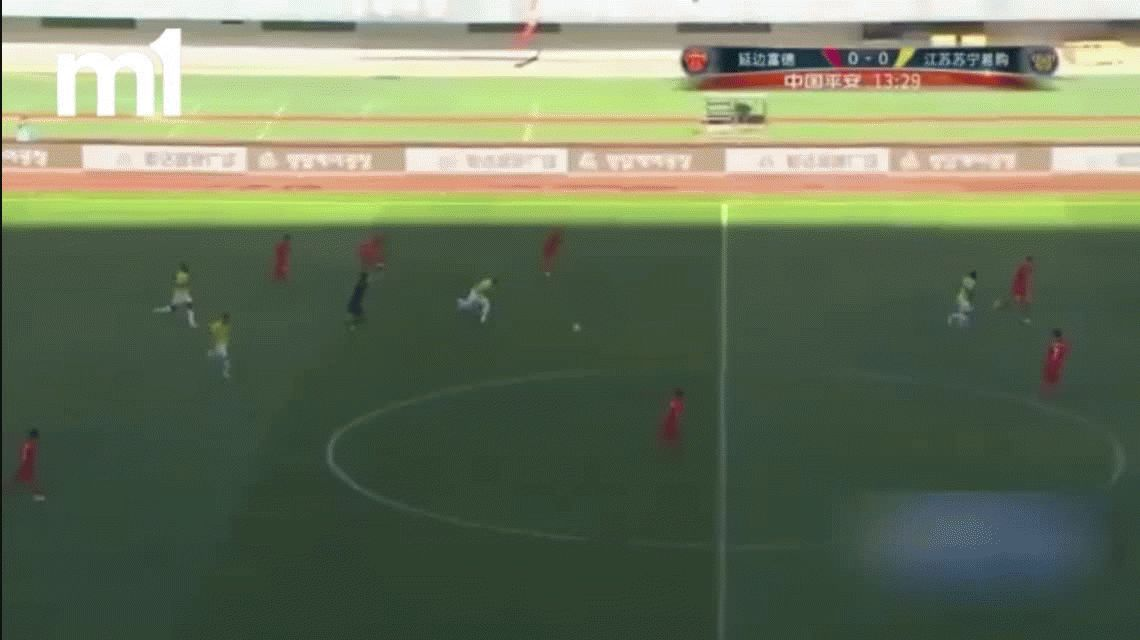 Roger Martínez imitó a Maradona e hizo un gol de antología en China