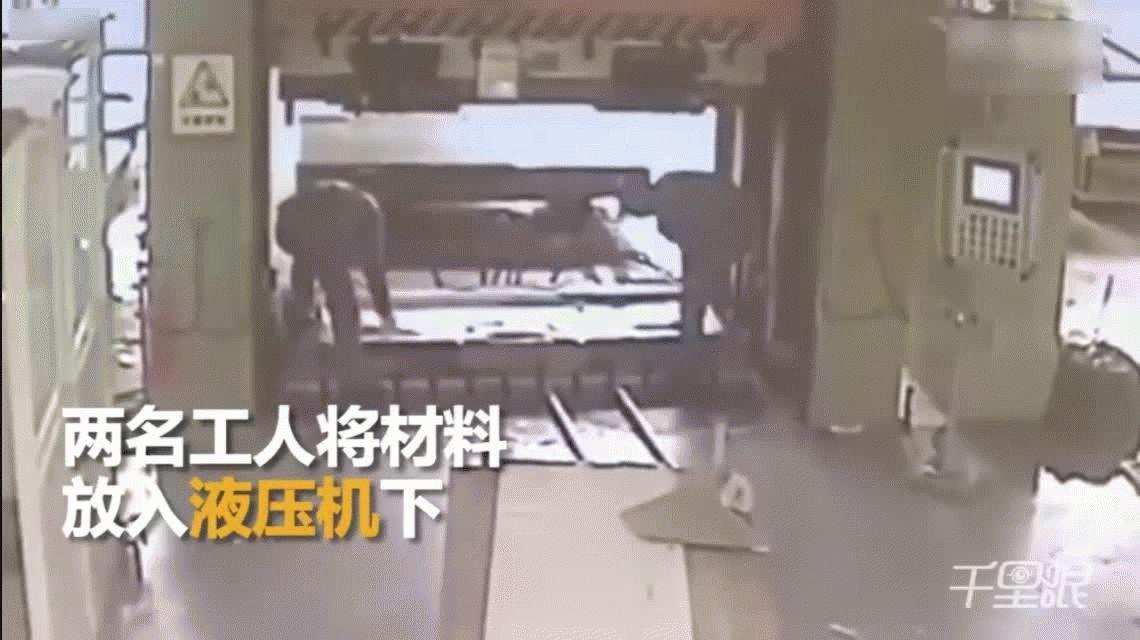 VIDEO: Un operario murió aplastado por el descuido de un compañero