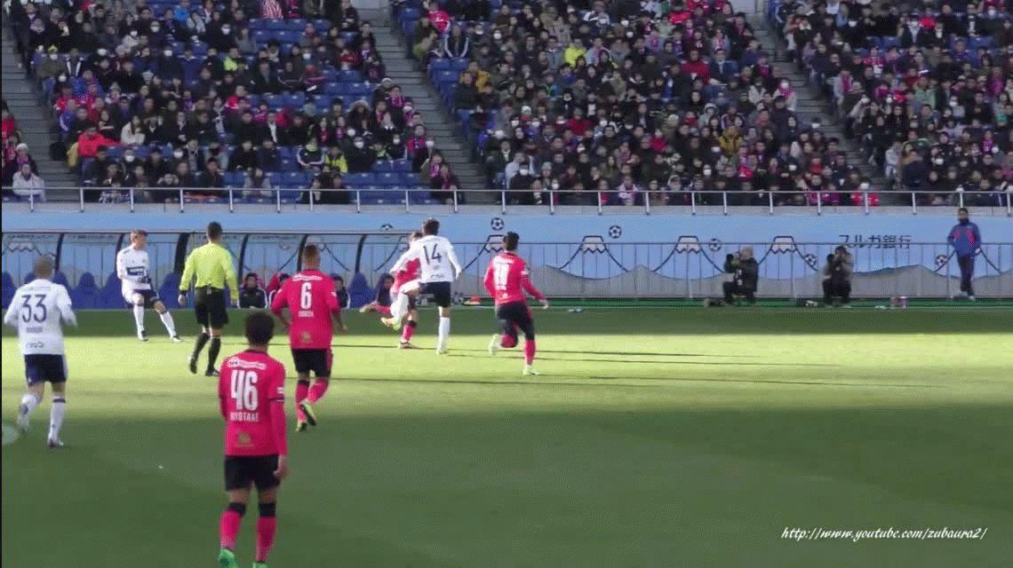 El primer gol oficial de 2018 fue en Japón y no sirvió para nada