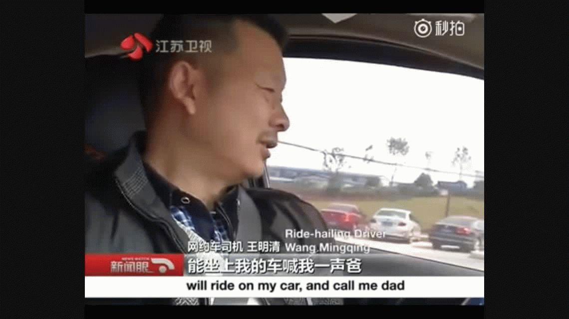 Su hija desapareció, se hizo taxista para hallarla y lo logró 24 años después