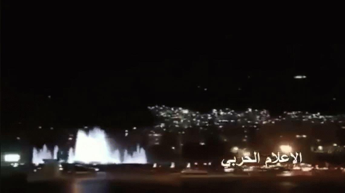 VIDEOS: Así fue el ataque contra Siria