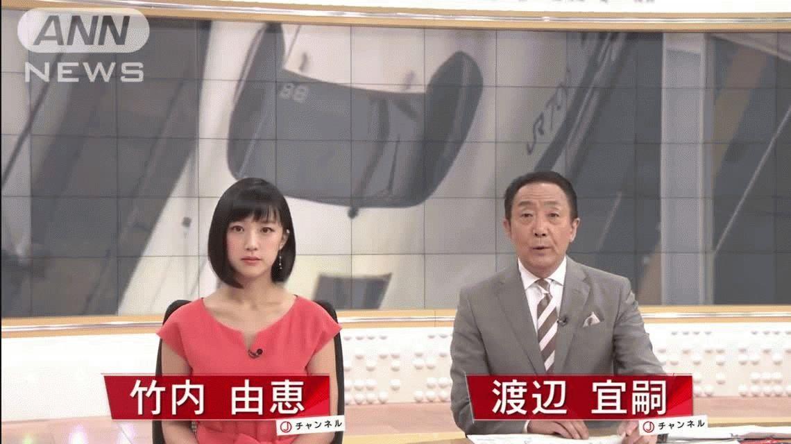 Encuentran restos humanos adentro de la locomotora de un tren bala de Japón