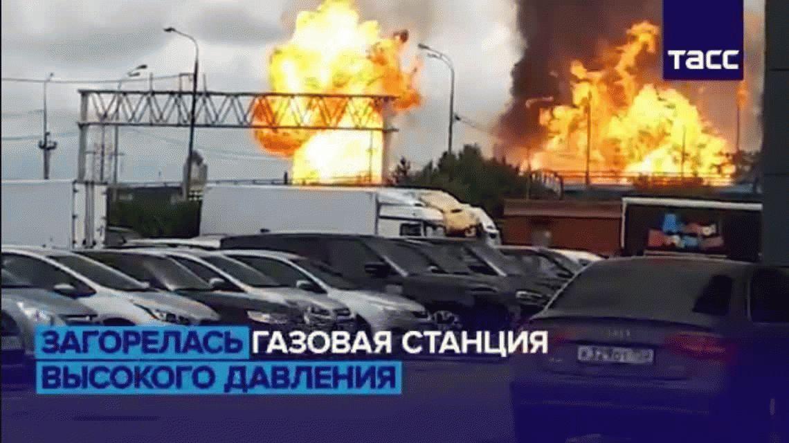 Se incendió una central térmica en Moscú: un muerto y al menos 11 heridos